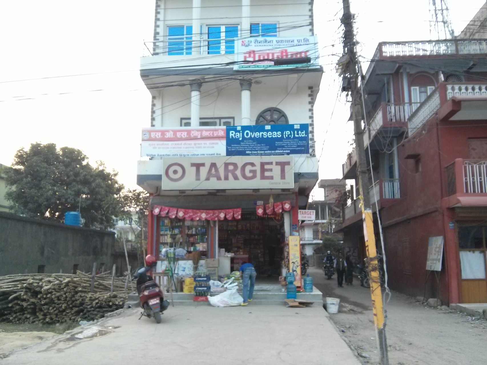 Target opened up a branch in Butwal!