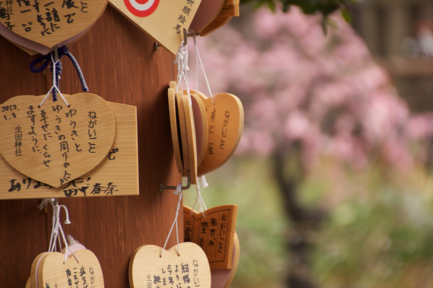 Prayer plaques in Kobe.